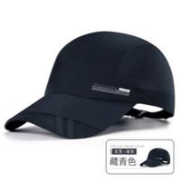 HOCR 男士遮阳棒球帽