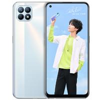 OPPO Reno4 SE 5G智能手机 8GB+128GB 超闪白