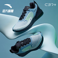 ANTA 安踏 C37加+软跑鞋2021新款男鞋女鞋夏季跑步鞋软底网面透气运动鞋 象牙白/薄蓝色/碳灰-3(男款) 42