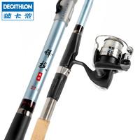 DECATHLON 迪卡侬 8575498 钓鱼单竿