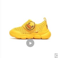 B.Duck 儿童单网面软底运动鞋