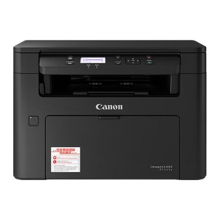 Canon 佳能 iC MF113w 黑白激光多功能一体机 黑色