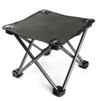 Voortman 沃特曼 WY1768 户外折叠椅 条纹黑