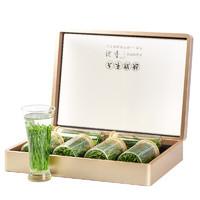 绿满堂 太平猴魁 绿茶 50g