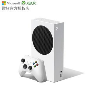 Microsoft 微软 Xbox Series S 次时代4K游戏机