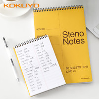 KOKUYO 国誉 WCN-S6090 线圈笔记本 单本装 A6/60页