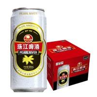 88VIP:PEARL RIVER 珠江啤酒 经典老珠江黄啤酒 500ml*12罐