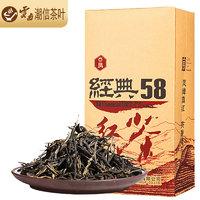 凤牌 滇红茶 2021年 经典58  380g