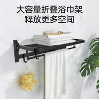 ARROW 箭牌卫浴 太空铝黑色浴巾架 A款