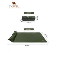 CAMEL 骆驼 A9S3C4107 户外充气双人睡垫