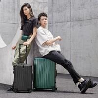 超轻耐用—90分行李箱,出行也要有高级感