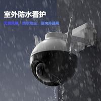 EZVIZ 萤石 C8W  C8W 智能监控摄像头 4mm 400万