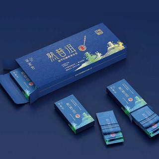 萃东方 熟普洱 云南勐海黑茶   100g