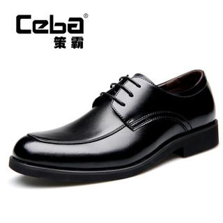 策霸Ceba CB19006 男士皮鞋