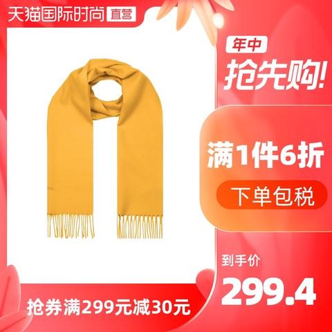 LANVIN 浪凡 双11预售:法国Lanvin 浪凡 羊毛围巾纯色男女同款中性款30