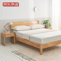 18日0点:J.ZAO 京东京造 泰国橡胶木实木床 原木色 1.5m