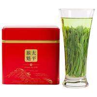 绿满堂 太平猴魁 绿茶 125g