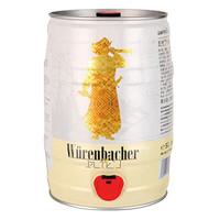 有券的上:Würenbacher 瓦伦丁 小麦白啤酒 5L