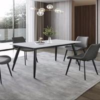 UVANART 优梵艺术 阿尔诺 岩板餐桌套装 1.4m(一桌四椅)