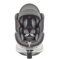 16日0点:Ganen 感恩 西亚系列 X70 儿童安全座椅 0-12岁 银月灰