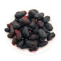 Fruitbrothers 水果兄弟 冷冻桑葚 1kg