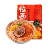 拉面说 浓汤番茄豚骨拉面 146g
