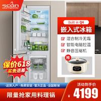 诗凯麦(SCANDOMESTIC)嵌入式冰箱BIC320FA+电脑控温定频无霜双门冰箱家用内嵌镶嵌式静音超薄Q4