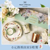 Wax Lyrical灵感森林系列英国进口香薰蜡烛礼盒生日礼品蜡烛礼盒