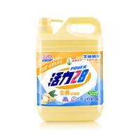 88VIP:活力28 生姜洗洁精 1.28kg*1瓶+1kg*1袋