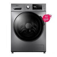 Midea 美的 MDIOOVT55DG-Y46B 滚筒洗衣机