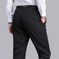 FORDOO 虎都 FDM01881501 男式休闲长裤