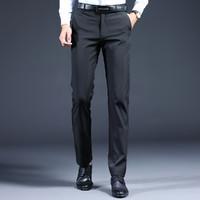 男士宽松直筒潮流商务直筒长裤子男休闲西裤