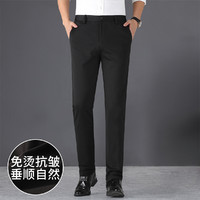 抗皱免烫 西裤男夏季薄款男士修身直筒裤休闲裤挺括西服裤长裤