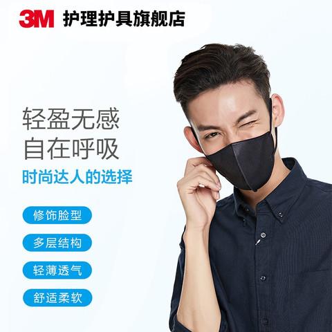 3M 3m口罩一次性口罩 3只/包*3