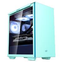 DEEPCOOL 九州风神 魔方110磁吸式电脑机箱 蓝绿色(水冷机箱/磁吸侧板 3秒速装/内置显卡支架)