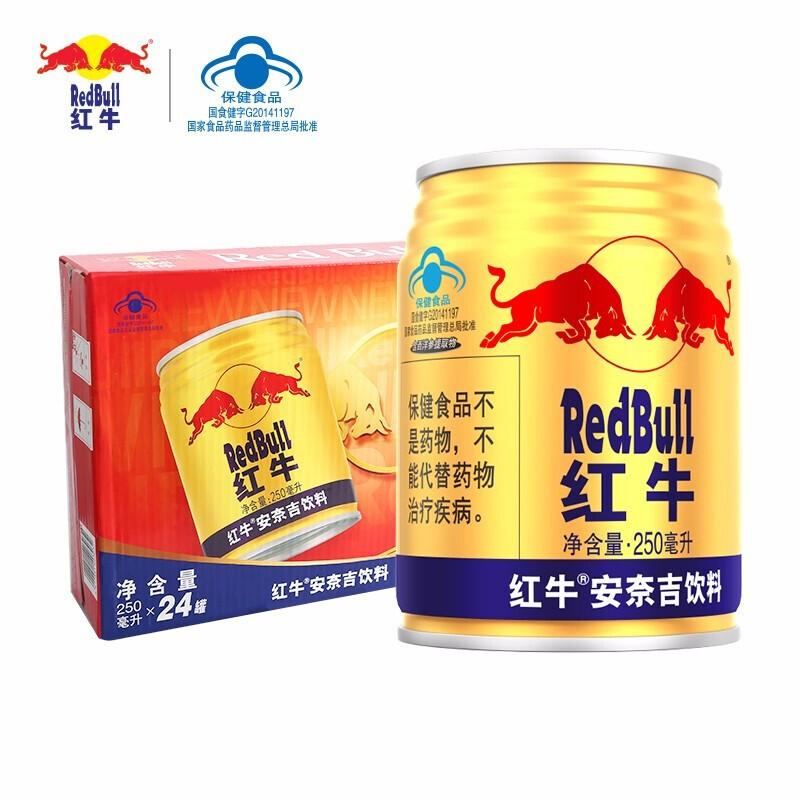 Red Bull 红牛 安奈吉饮料 250ml*24罐
