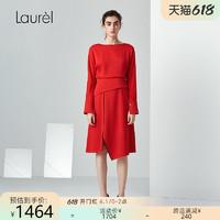 Laurel早秋新款红色醋纤不对称褶皱滚边撞色连衣裙女L173Y02200