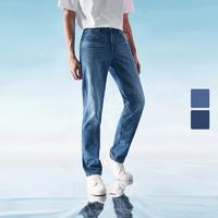 网易严选男士牛仔裤2021年夏季新款男式冰氧吧休闲简约牛仔裤 3995755 牛仔浅蓝 32