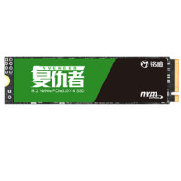 25日0点、学生专享:MAXSUN 铭瑄 复仇者M.2系列 固态硬盘 512GB