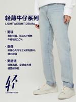 Gap 盖璞 男装|浅色水洗中腰五袋牛仔裤
