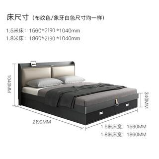 苏菲洛克 床 北欧简约双人储物床高箱床婚床卧室家具 迪洛系列 B款单床 1.8*2米