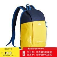 迪卡侬儿童小书包双肩包男女童旅行休闲背包运动包双肩背包QUJR 黄色 7升