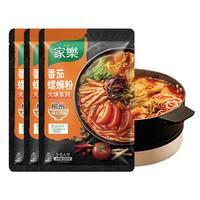家乐 番茄火锅螺蛳粉 330g*3袋