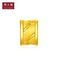 CHOW TAI FOOK 周大福 EOR227 转运珠吊坠 约1.13g
