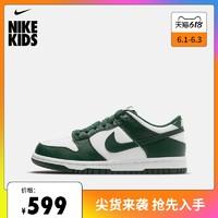 Nike耐克官方 NIKE DUNK LOW (GS) 大童运动童鞋 CW1590 102白色/团队绿/白色/荷兰橙 35.5
