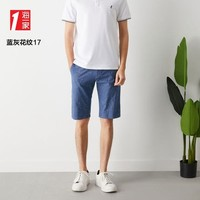 Hieiika 海一家 HBKZK20210426 男士五分裤