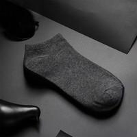 南极人 H0J30M8B39 男士纯色短袜 5双装