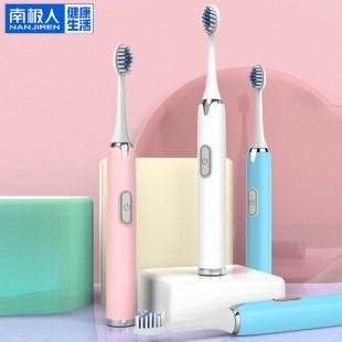 Nan ji ren 南极人 电动牙刷 3刷头 电池