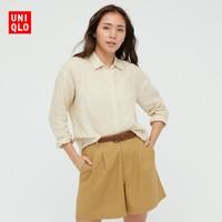 UNIQLO 优衣库 437162 女士衬衫