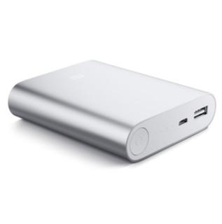 MI 小米 NDY-02-AD 移动电源 银色 10400mAh Micro-B 10W
